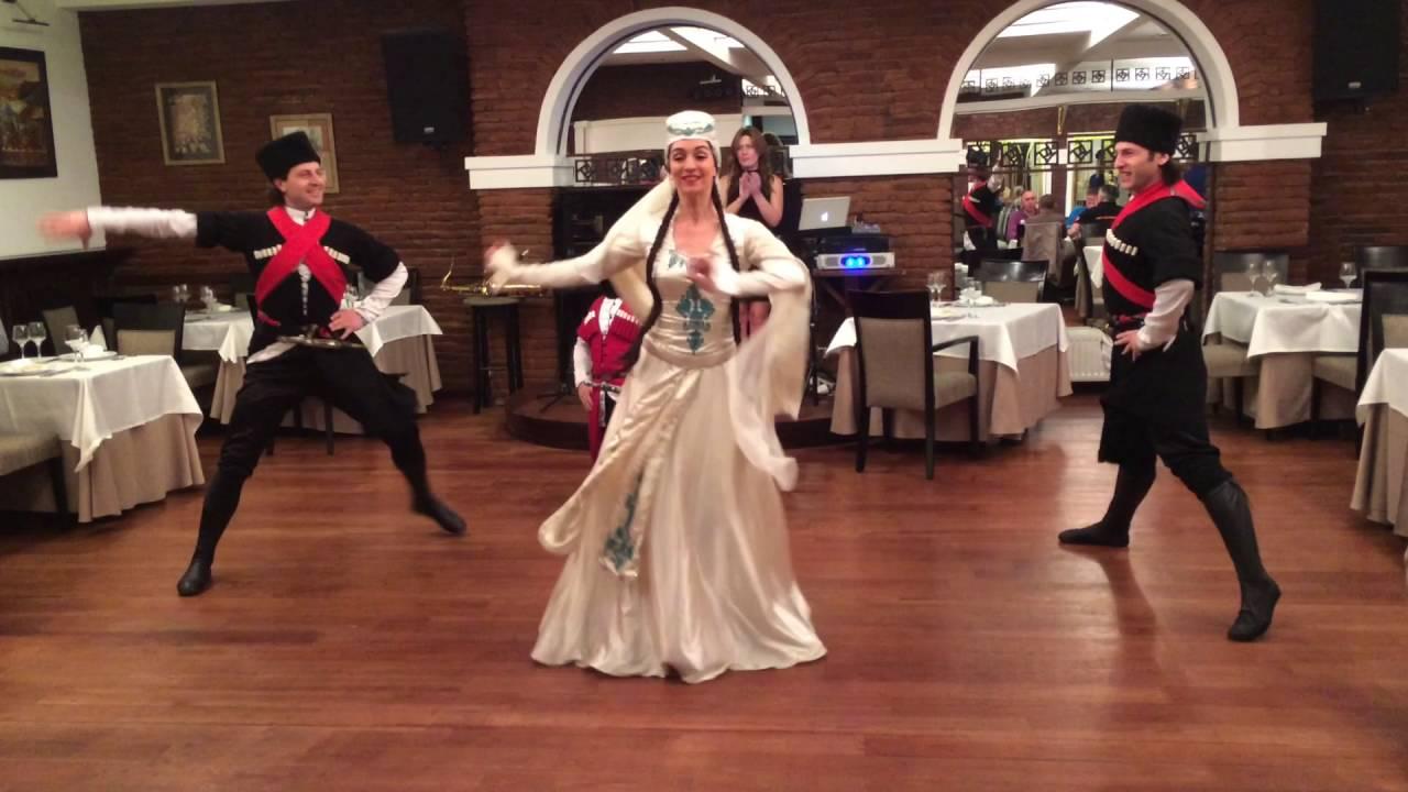 رقص گرجی
