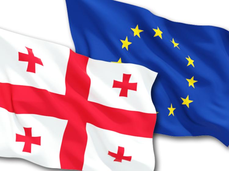 گرجستان و اروپا