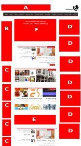 تبلیغات اینترنتی در گرجستان