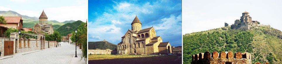 تاریخچه گرجستان