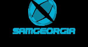 شرکت سام جورجیا در گرجستان
