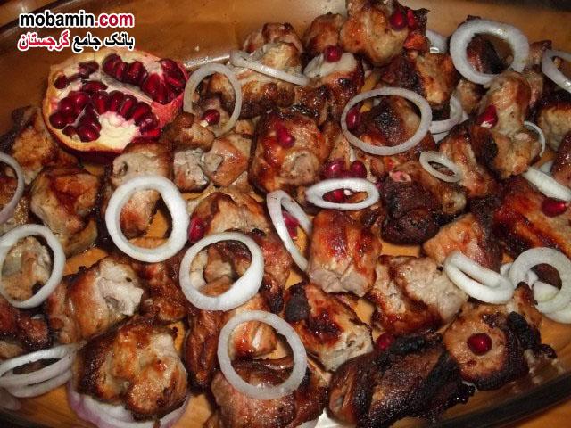 طرز تهیه ی گوشت کبابی به همراه آب انار و آجیکا از غذا های گرجستان