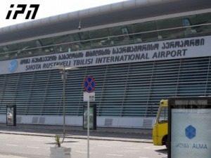 مسمومیت چندین نفر در فرودگاه بین المللی تفلیس