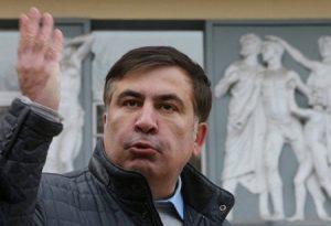 مجرم شناخته شدن ساکاشویلی، رئیس جمهور سابق گرجستان توسط دادگاه تجدید نظر