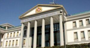 تاریخ انتخابات آتی ریاست جمهوری گرجستان تا پایان هفته اعلام میشود