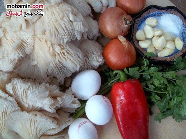 طرز تهیه ی خوراک قارچ و تخم مرغ از غذا های گرجستان