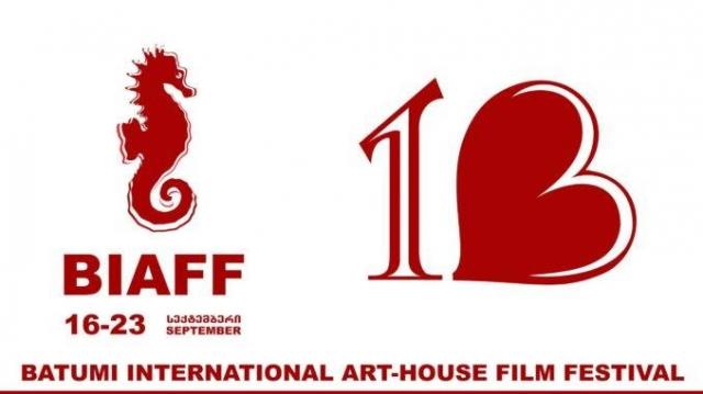باتومی در انتظار میزبانی جشنواره بینالمللی فیلم art house