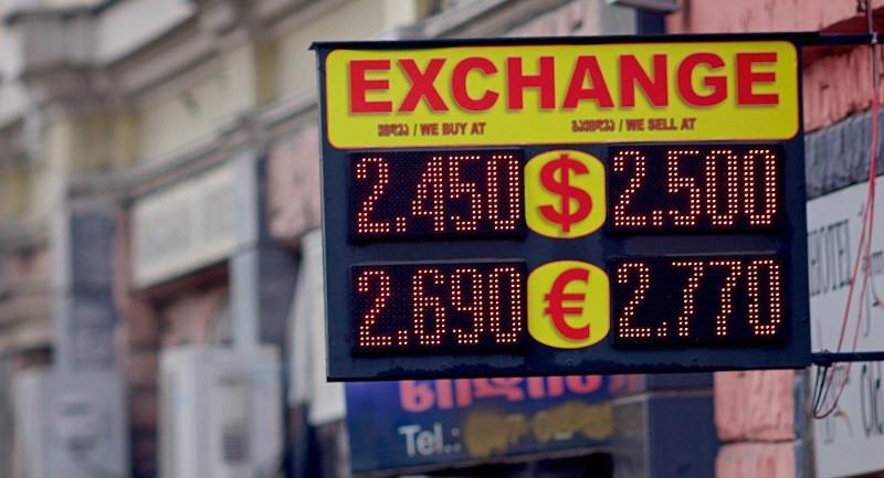 قیمت دلار در گرجستان امروز