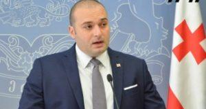 دولت گرجستان نمی توانست از اجرای سناریوی روسیه در گرجستان جلوگیری کند