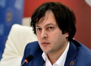 رئیس مجلس گرجستان: برای ثبات نرخ لاری برنامه ای ارائه خواهد شد