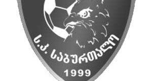 مدرسه فوتبال در گرجستان تفلیس