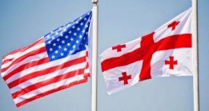 لایحه دفاعی ایالات متحده برای توسعه همکاری نظامی با گرجستان