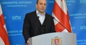 محدودیت ها در زمینه آگهی های تجاری قمار در گرجستان