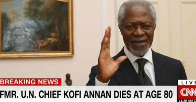 درگذشت کوفی عنان