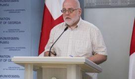 رئیس جمهور گرجستان ٨٣نفر از محکومین را عفو کرده است