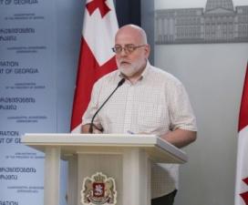 رئیس جمهور گرجستان، ٨٣نفر از محکومین را عفو کرده است