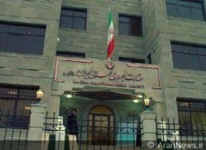 سفارت ایران در گرجستان