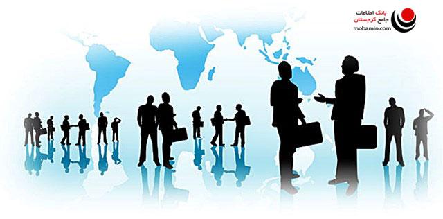فرصت های تجاری گرجستان