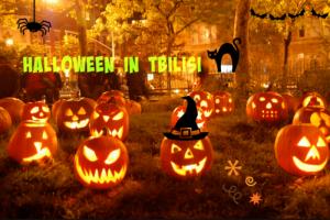 هالووین در تفلیس
