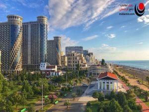 سرمایه گذاری در گرجستان