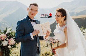 مدرک ثبت ازدواج در گرجستان