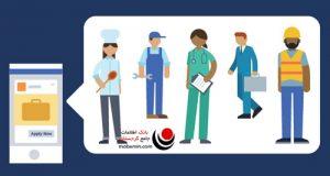 راهنمای کار در گرجستان
