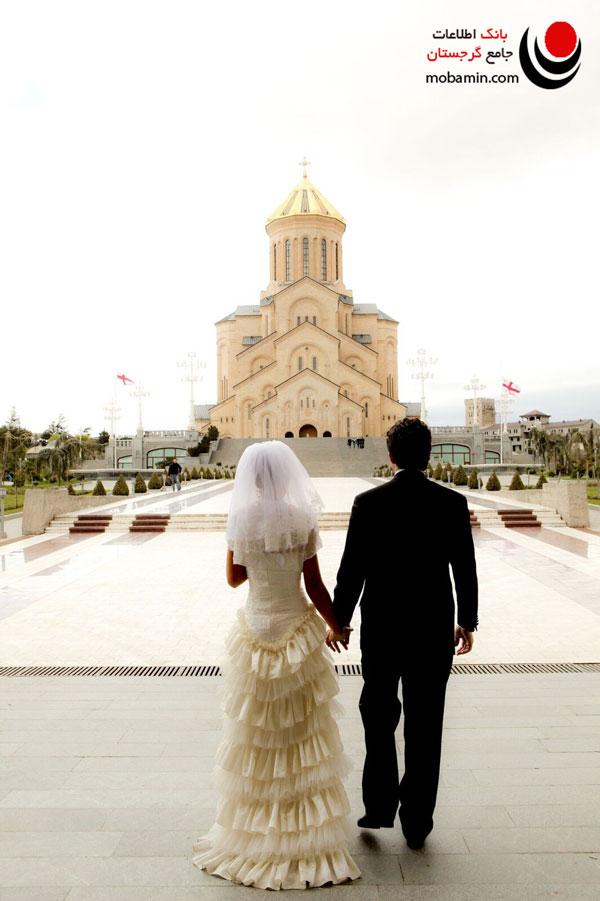 مراحل ازدواج در گرجستان