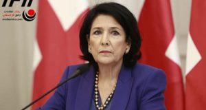رئيس جمهور گرجستان سالومه زورابيشويلى و اولين گزارش سالانه اش به مجلس