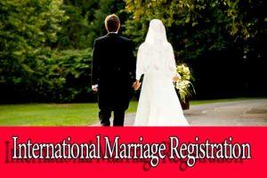 ثبت ازدواج بین المللی