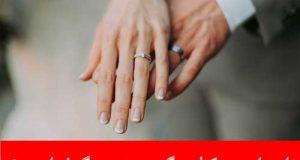 ازدواج در کشور گرجستان چگونه است