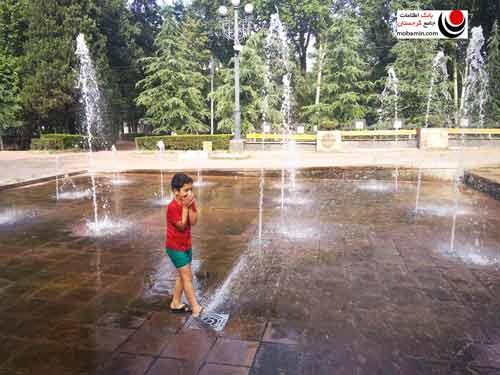 آب بازی در پارک واکه